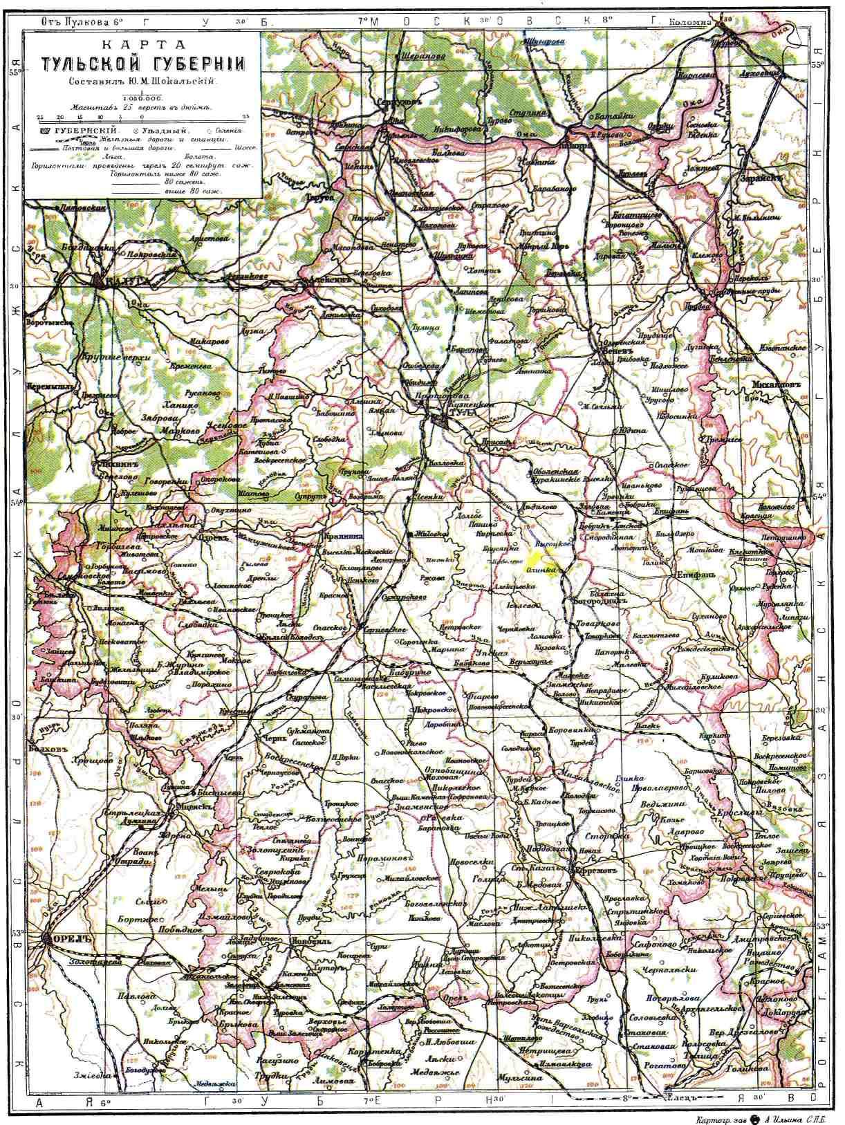 энцефалопатией называют какой губернии относился город елец в 1932 году калькулятор