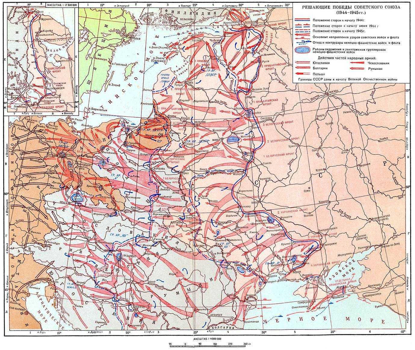 карты по великой отечественной войне Купольные