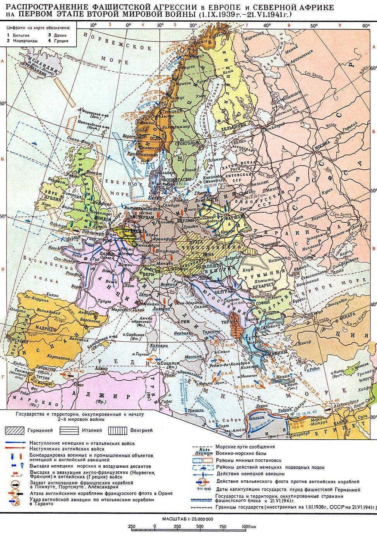 снег территория германии до второй мировой войны отзывы людей