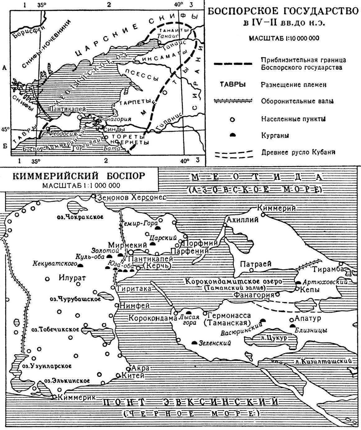 сельские поселения боспорского царства картинки русский